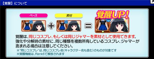 Z 攻略 デタリキ 「デタリキZ」攻略の道標! 初心者向け攻略記事その7!